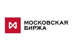 Конференция Российский рынок структурных продуктов